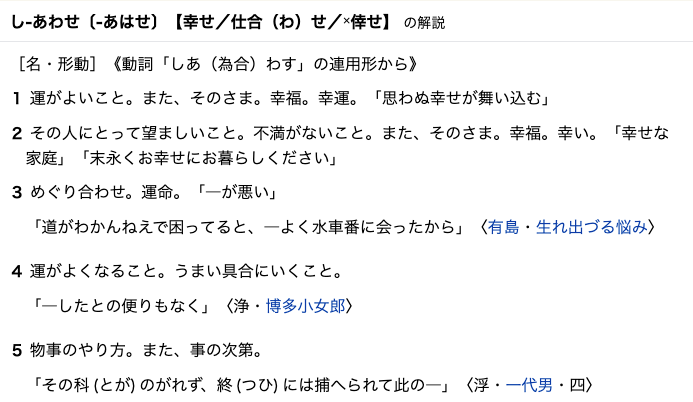 f:id:dowcorporation2009:20210213141733p:plain