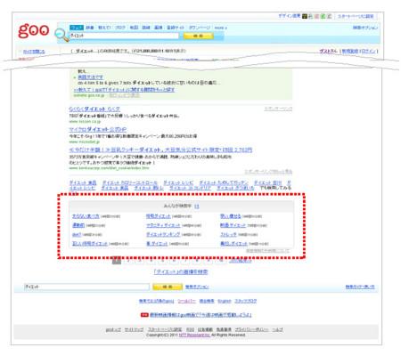 f:id:download_takeshi:20110131111451j:image