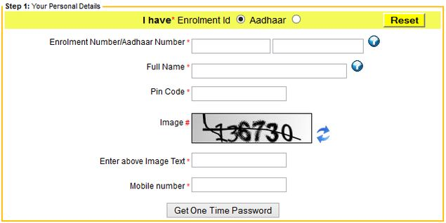 Aadhar card download by name and date of birth.