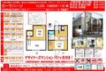 カーサハーツ 4A号室 C-NET 20181212