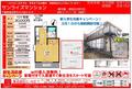 サンライズマンション 101号室 C-NET 20181213