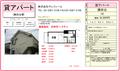 エクセレントF-Ⅰ 103号室