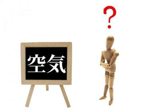 f:id:doyajinsei:20201108001251j:image