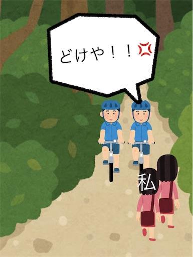 f:id:doyajinsei:20201114230714j:image