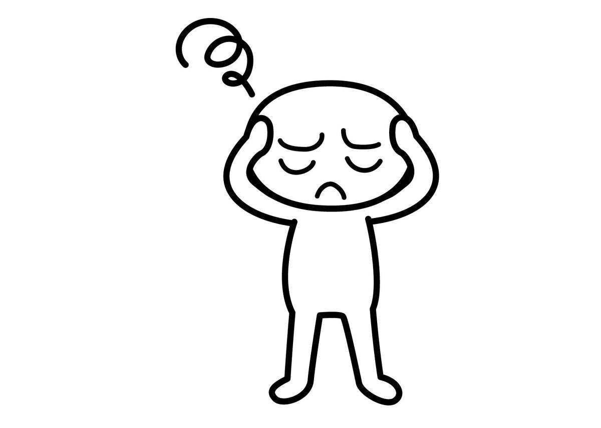f:id:doyajinsei:20201126220957j:plain