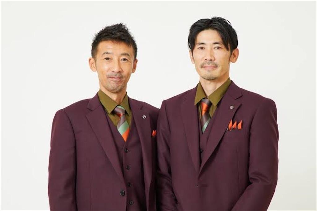 f:id:doyoubi-yorino-shisha:20210203144920j:image