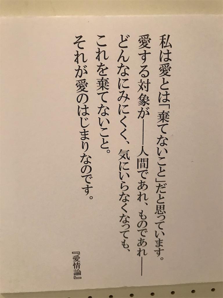 f:id:doyoubi92724169:20181127181220j:image