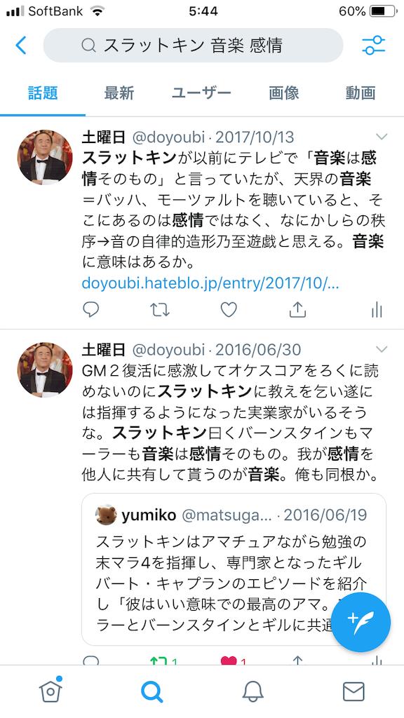 f:id:doyoubi92724169:20190522063100p:image