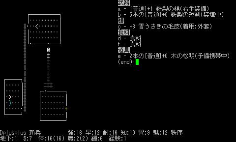 f:id:dplusplus:20140217005012p:image