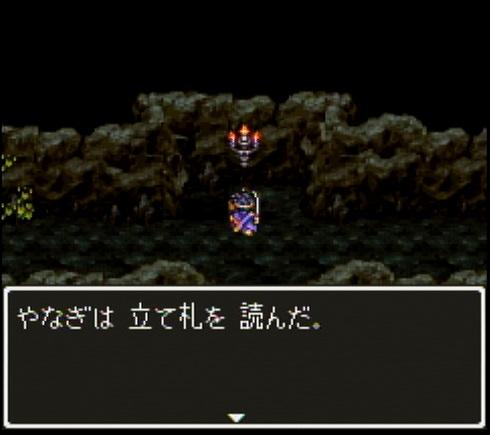 洞窟内の立て札を読む