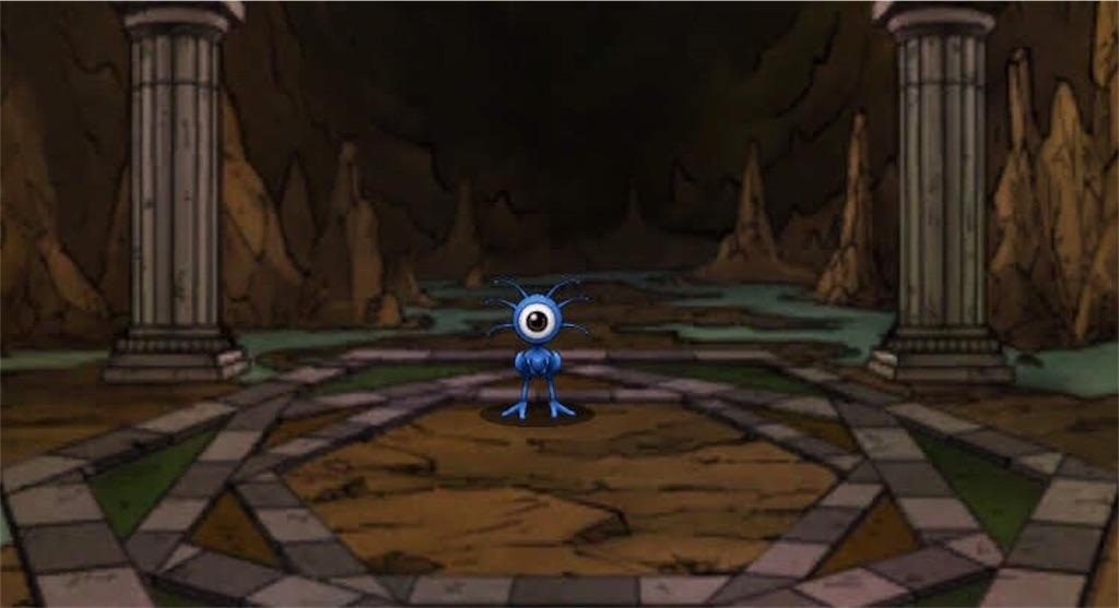 洞窟内のおおめだま