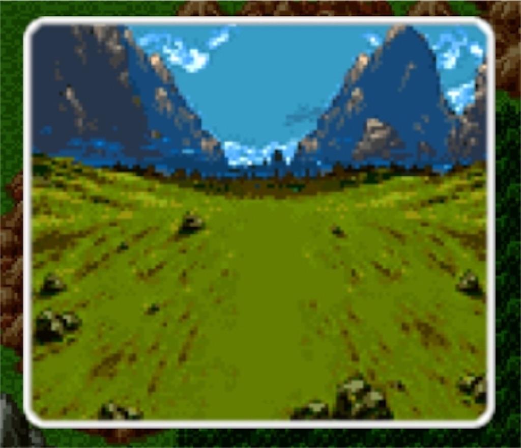 荒野もやっぱり地平線が