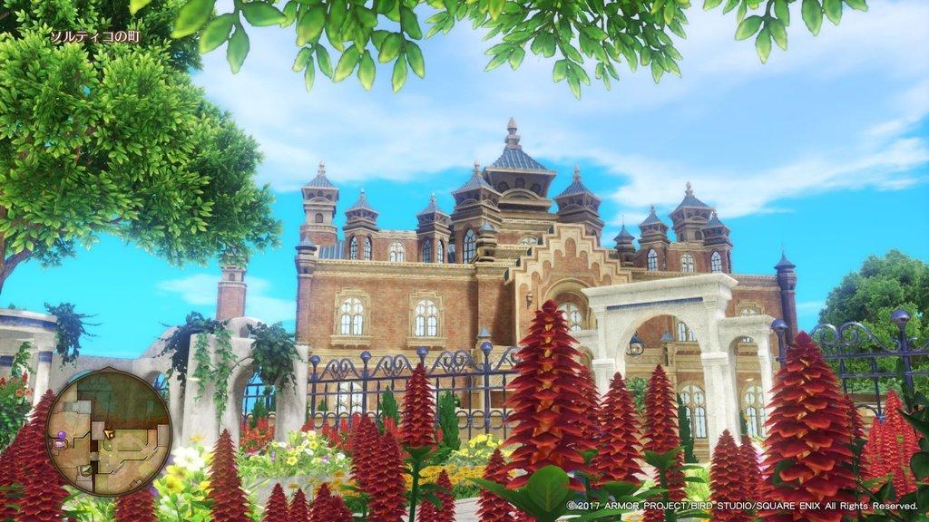 ジエーゴ氏の屋敷と美しい庭園