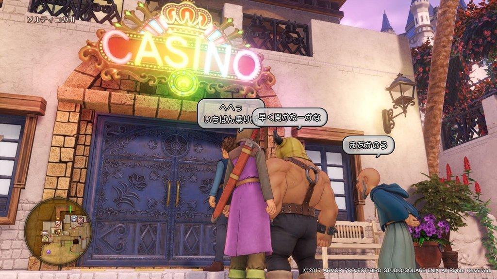 カジノに並ぶ人たち