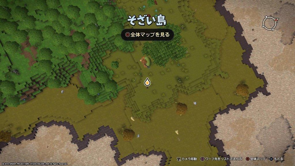 そざい島のマップを確認