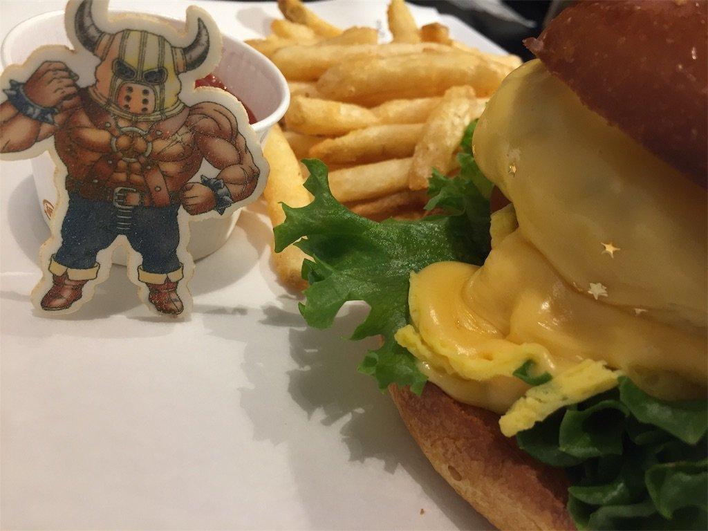 オッカムルのハンバーガー
