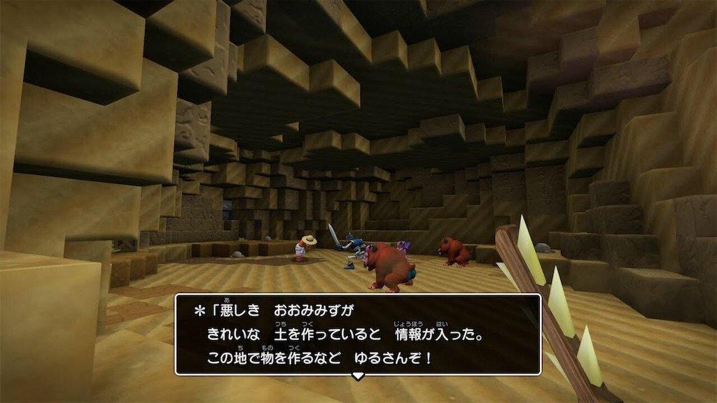 おおみみずを洞窟で発見
