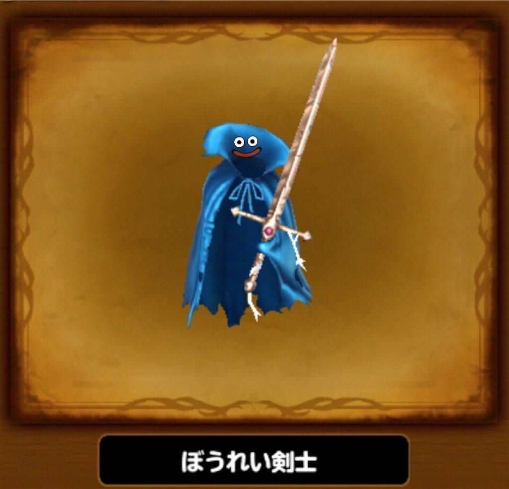 ぼうれい剣士の顔