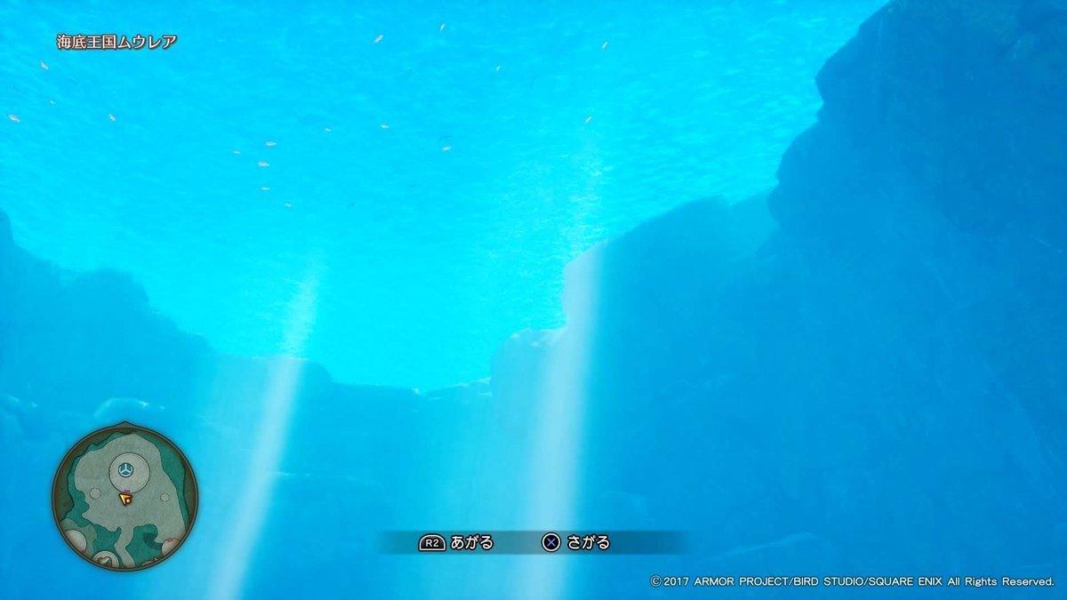 ドラクエ 6 海底 沈没 船