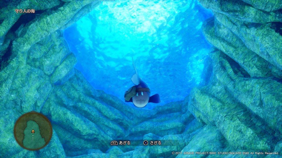 地上に進む魚勇者