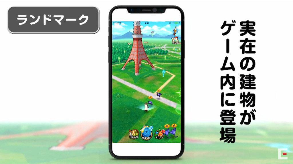 実在の名所がゲームに登場(東京タワー)