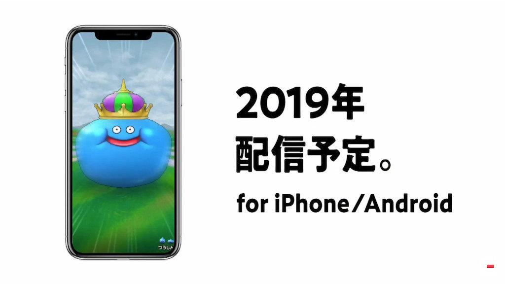 2019年配信予定