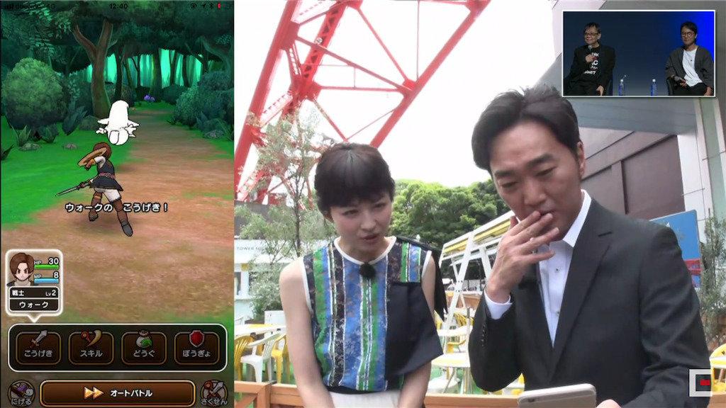 小沢さんゴーストと戦う