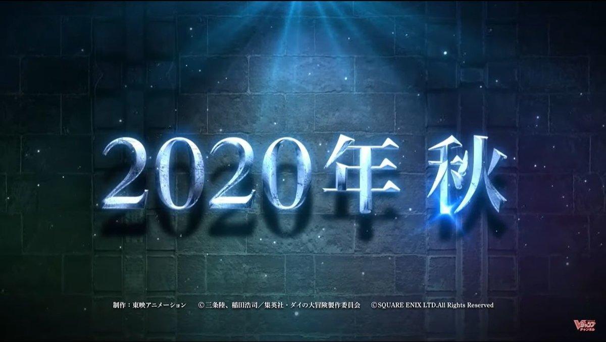 f:id:dq-free:20200528102707j:plain