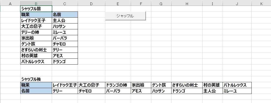 f:id:dq-free:20210212154523j:plain