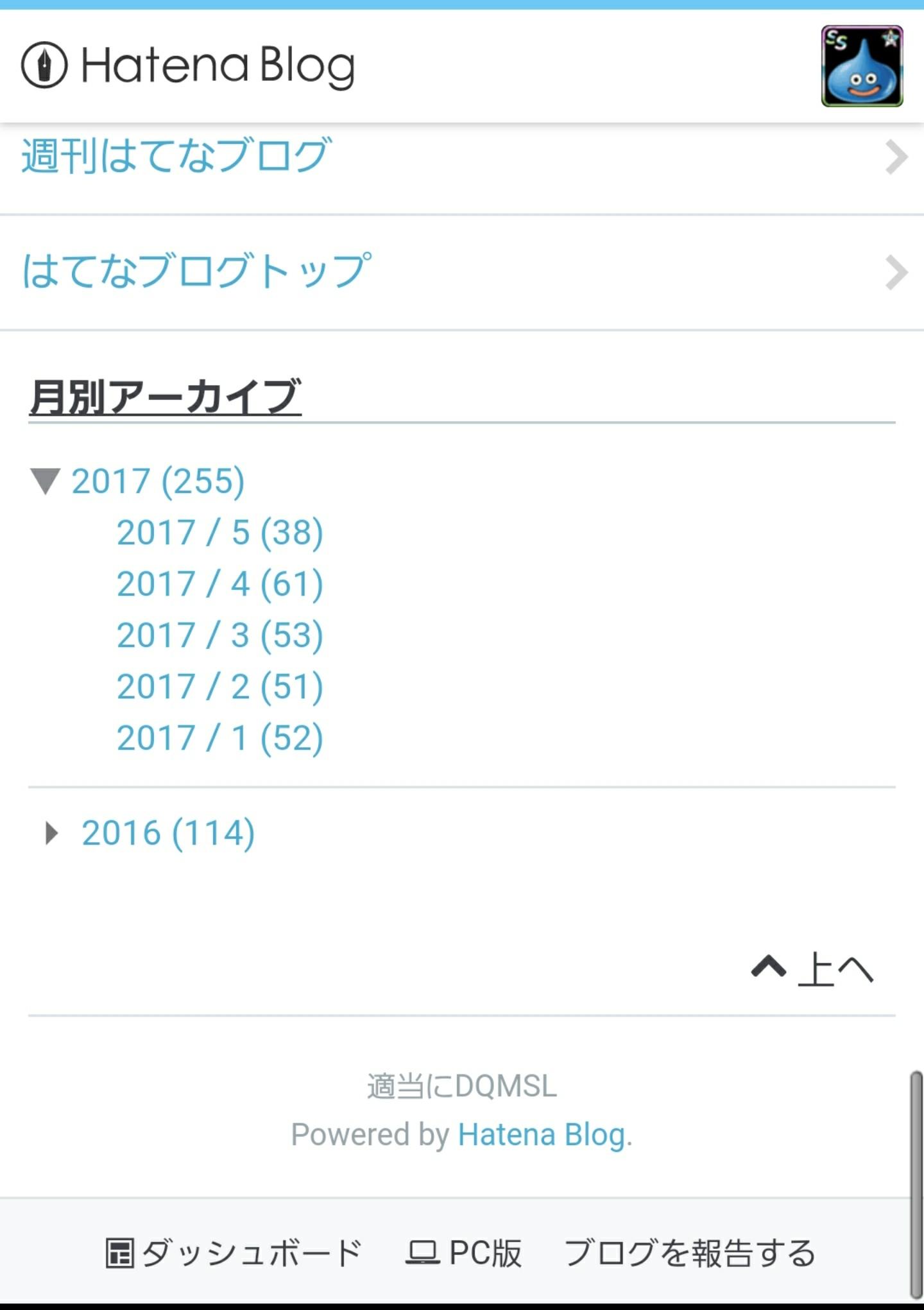 f:id:dqmsl-life:20170521072622j:plain