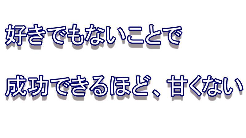 f:id:dqooki:20180311215444j:plain