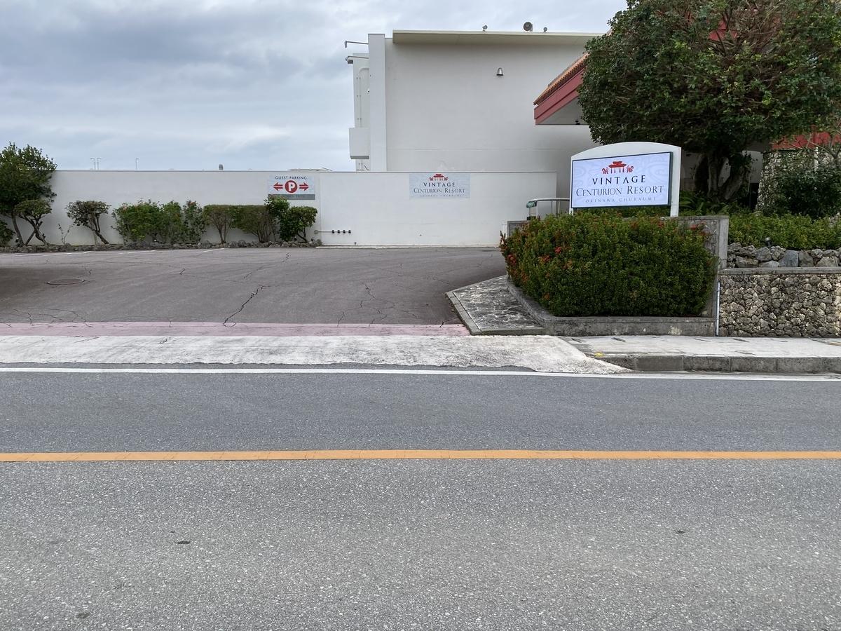 センチュリオンホテル沖縄美ら海