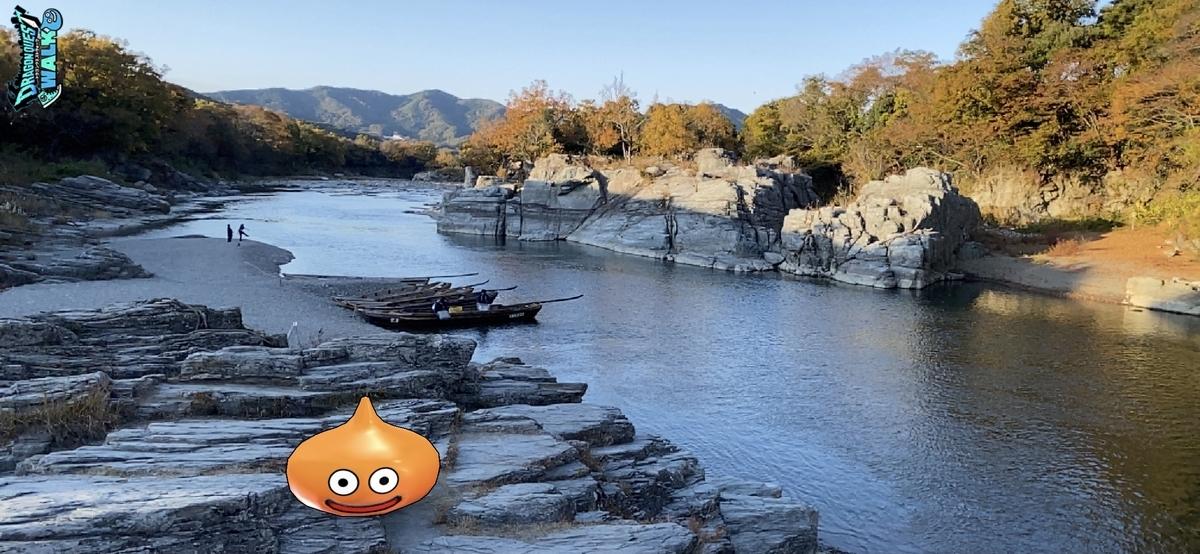 長瀞玉淀自然公園
