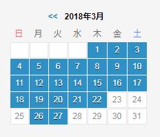 f:id:dqx_nuntyaku:20180328125724p:plain