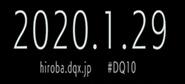 f:id:dqx_nuntyaku:20200118165146j:plain