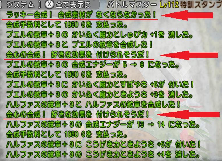 f:id:dqx_nuntyaku:20200525103856p:plain