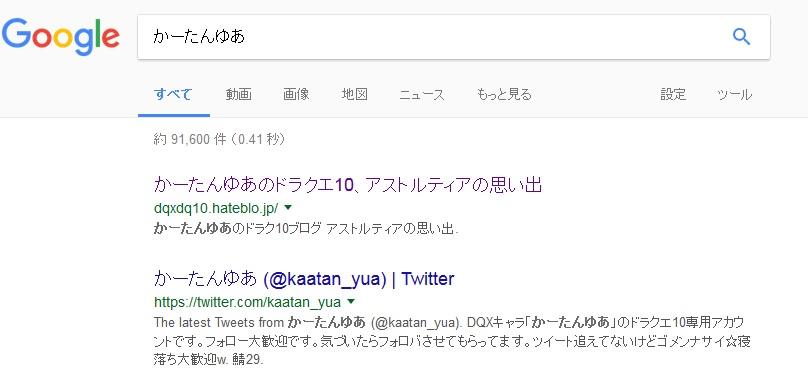 検索順位1