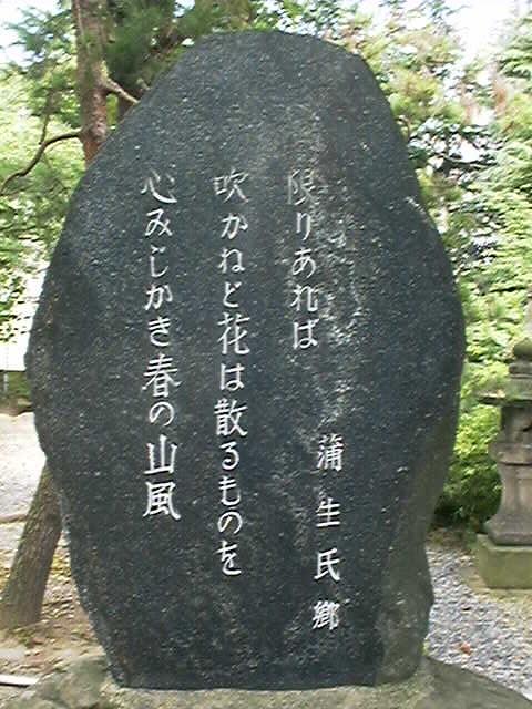 f:id:dr-yokohamaner:19970815130219j:plain