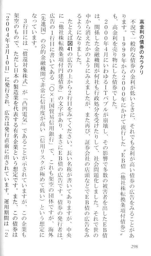 f:id:dr-yokohamaner:20160619132325j:plain