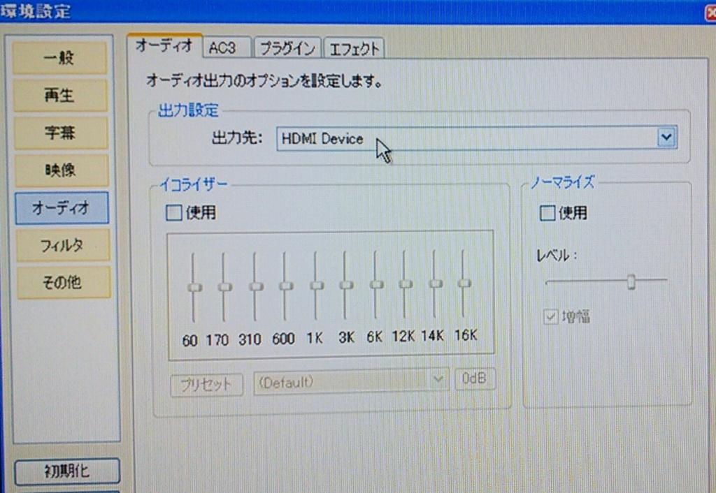 f:id:dr-yokohamaner:20170327191843j:plain