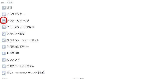 f:id:dr-yokohamaner:20170412105031j:plain