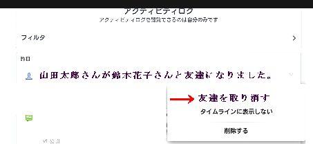 f:id:dr-yokohamaner:20170412105050j:plain