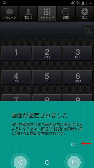 f:id:dr-yokohamaner:20170427123947j:plain
