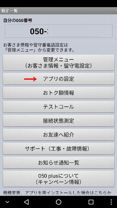 f:id:dr-yokohamaner:20170427130814j:plain