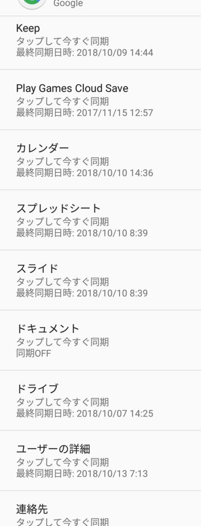 f:id:dr-yokohamaner:20181013072446p:plain