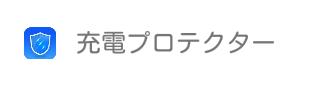 f:id:dr-yokohamaner:20181020083455p:plain