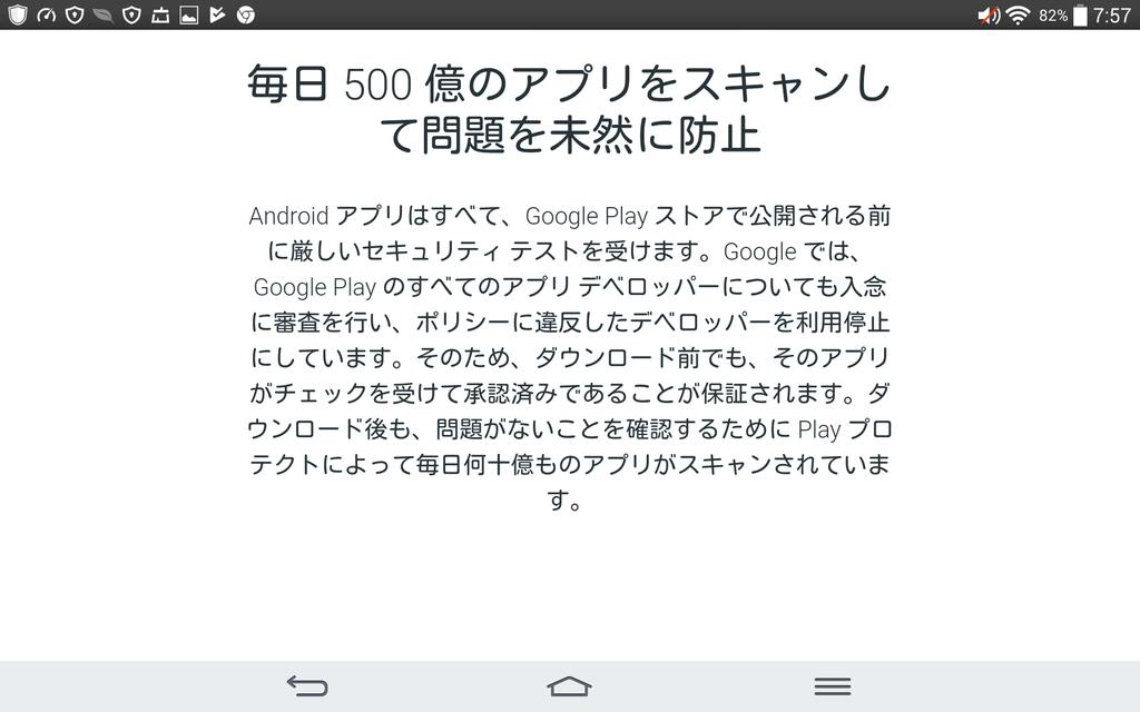 f:id:dr-yokohamaner:20181020084107p:plain