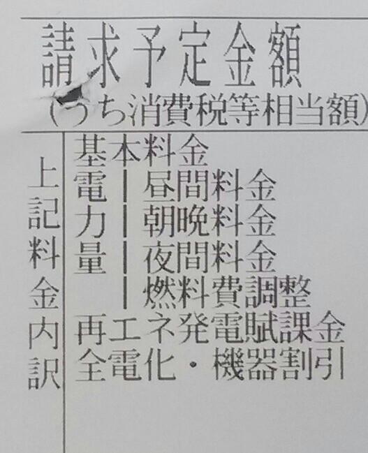 f:id:dr-yokohamaner:20190121140405j:plain