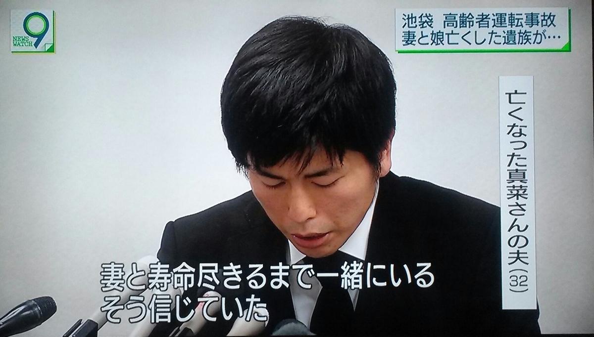 f:id:dr-yokohamaner:20190425073317j:plain