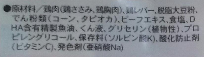 f:id:dr-yokohamaner:20190528181646j:plain